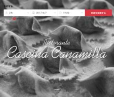 Ristorante Casicina Canamilla_サイト