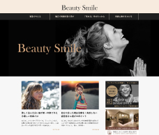 Beauty Smile_サイト