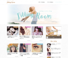 Fitting Room_サイト