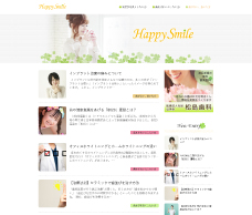 Happy Smile_サイト